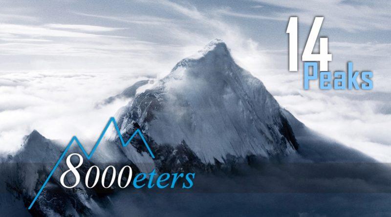 14 peaks over 8000 meters 800x445 - بلندترین قله های جهان - 14 قله 8000 متری