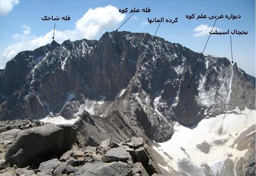 قله علمکوه | عاشقان طبیعت ایران | صعود به قله علمکوه | معرفی قله علمکوه