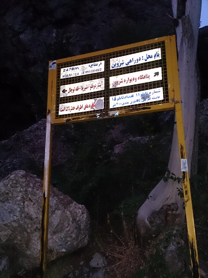 صعود به قله توچال از مسیر چشمه نرگس و یال چهارپالون
