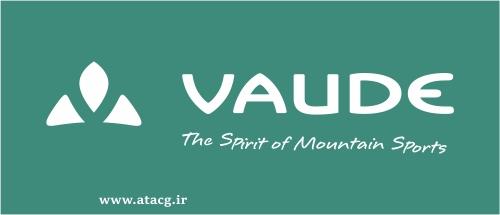 برندهای لوازم کوهنوردی | عاشقان طبیعت ایران | لوازم و تجهیزات کوهنوردی