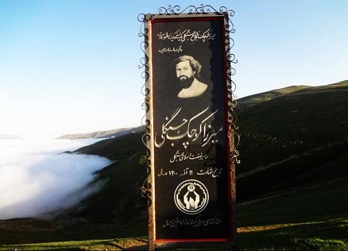 ماسال بهشت گمشده گیلان | عاشقان طبیعت ایران