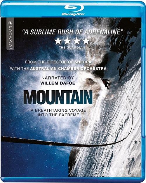 کوه - دانلود مستند کوه | Mountain