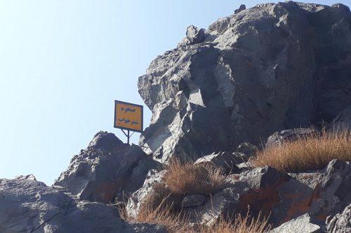 شتر خواب ارتفاع 4100 متر e1559552532746 - قله هزار کرمان - مرتفعترین قله فلات مرکزی ایران