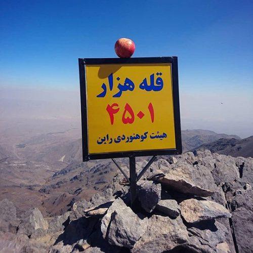 هزار ارتفاع 4501 متر e1559551080451 - قله هزار کرمان - مرتفعترین قله فلات مرکزی ایران