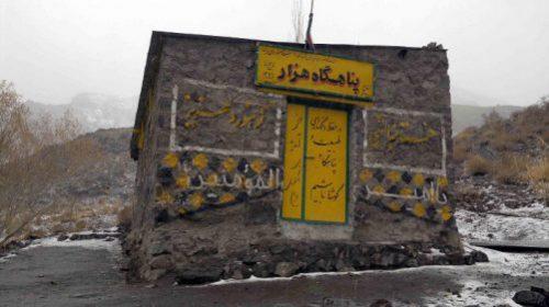 هزار e1559547514874 - قله هزار کرمان - مرتفعترین قله فلات مرکزی ایران
