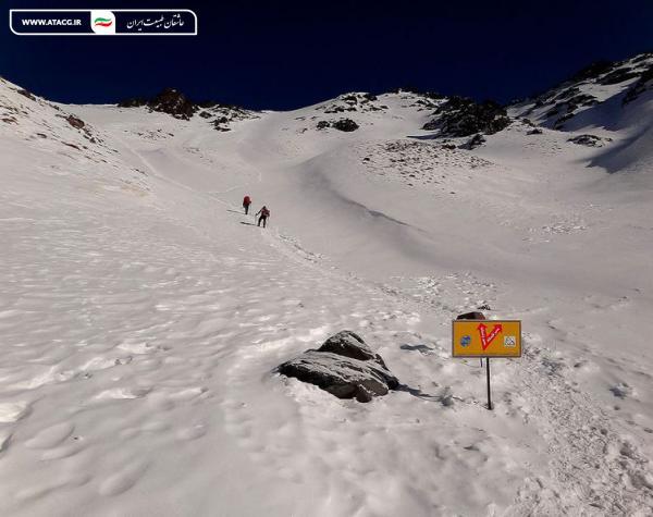 قله کرکس | عاشقان طبیعت ایران | صعود به قله کرکس اصفهان | وجه تسمیه قله کرکس