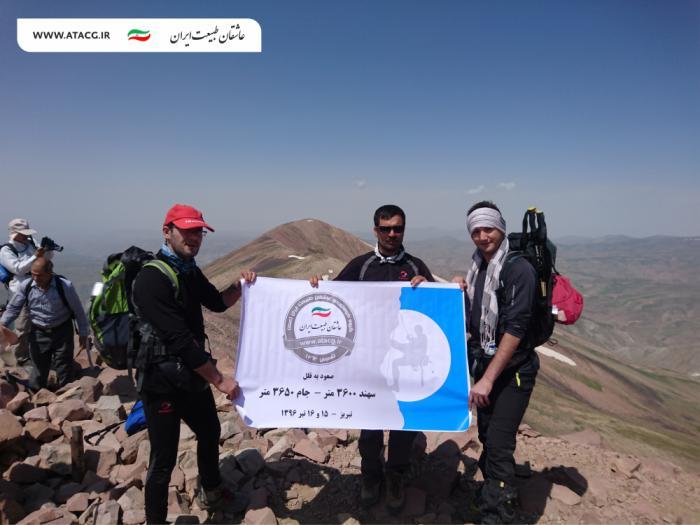 قله سهند   عاشقان طبیعت ایران   صعود به قله سهند و جام   سهند عروس کوههای ایران