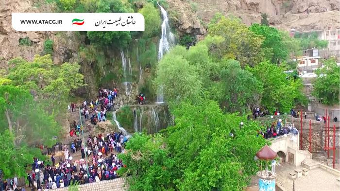 آبشار نیاسر | عاشقان طبیعت ایران | آبشار نیاسر کاشان | جاذبههای گردشگری نیاسر