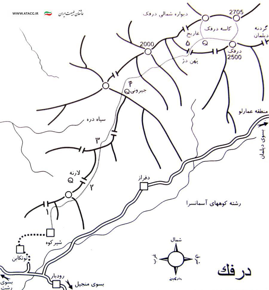 درفک | عاشقان طبیعت ایران | صعود به قله درفک | درفک آتشفشان خاموش