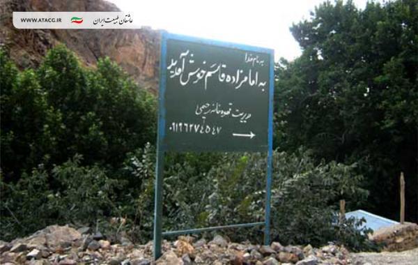 آبشار سنگان | عاشقان طبیعت ایران | روستای سنگان | طبیعتگردی در تهران