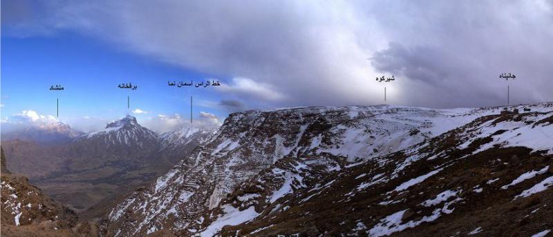 قله شیرکوه | عاشقان طبیعت ایران | صعود به قله شیرکوه یزد