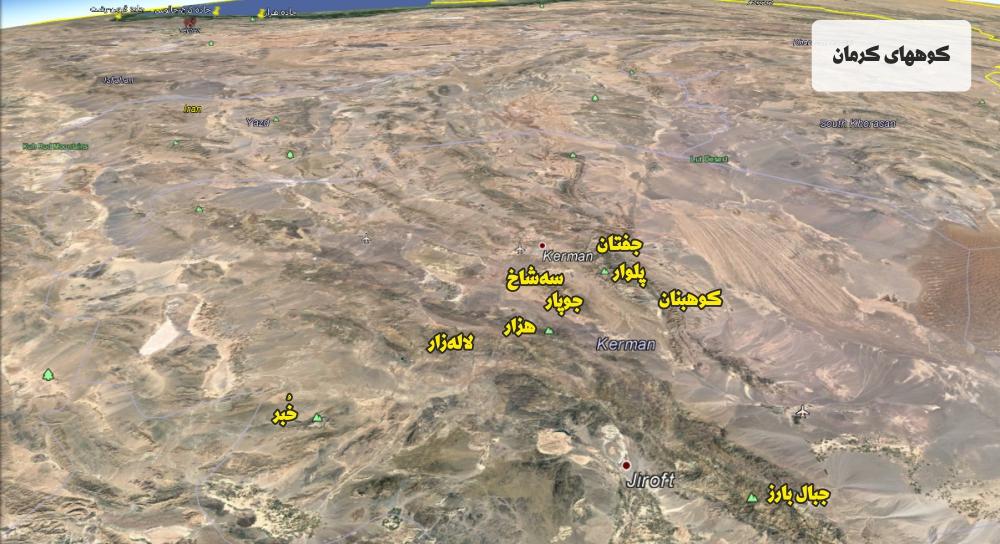 کوههای ایران   عاشقان طبیعت ایران   روشهای تقسیم بندی کوههای ایران