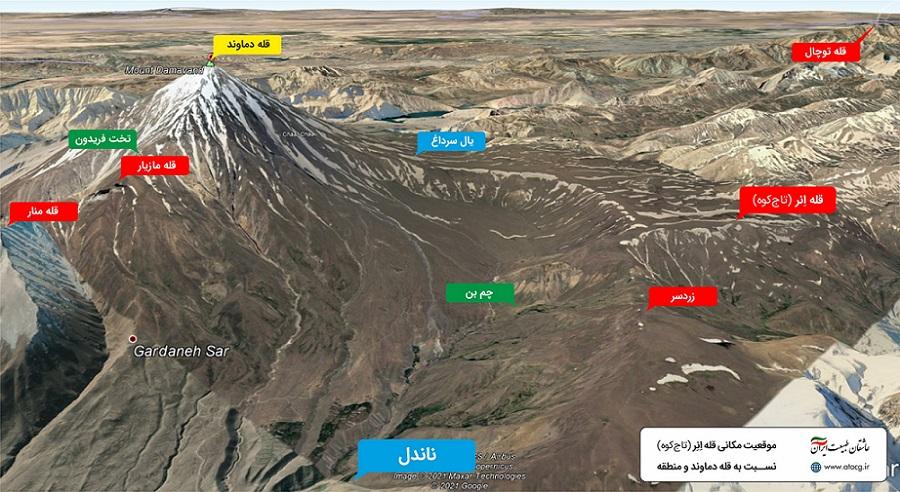 قله تاج کوه | عاشقان طبیعت ایران | قله تاج کوه کجاست | صعود به قله تاج کوه